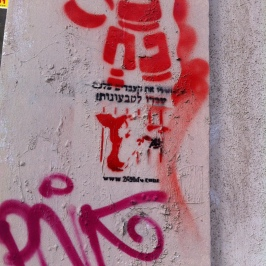 TEL AVIV, Graffittis Rouges